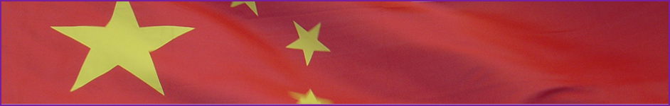 China National Food Safety Standard for Uses of Food Additives